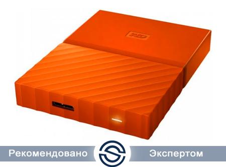 Внешний жесткий диск WD WDBLHR0020BOR-EEUE