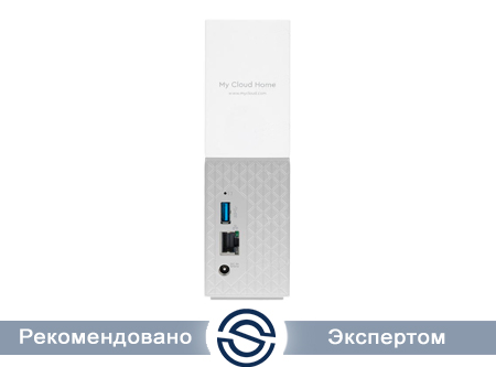 Система хранения данных Western Digital Cloud Home 8Tb USB3.0 GLAN / WDBVXC0080HWT-EESN