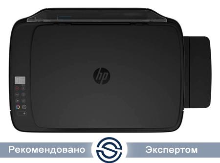 МФУ HP X3B09A