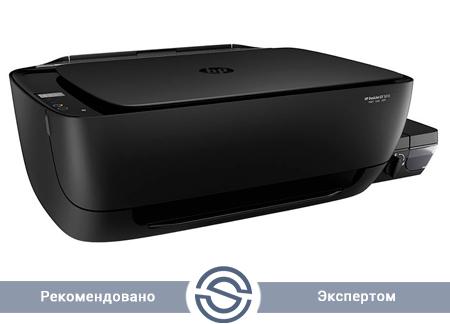 МФУ HP X3B11A