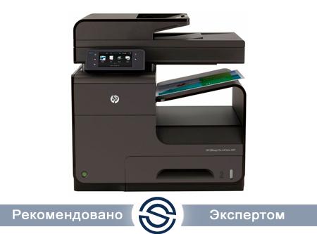 МФУ HP OfficeJet Pro X476dw / 2400x1200 / A4 / 55 ppm / Printer+Scaner+Copier+Fax / WiFi+Duplex+USB+LAN / CN461A
