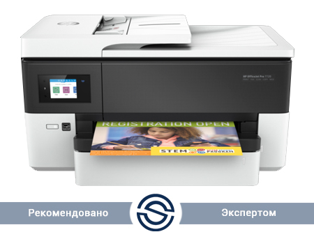 МФУ HP OfficeJet Pro 7720 Wide / 4800x1200 / A3 / 22 ppm / Printer + Scaner (ADF 35 стр) + Copier+Fax / Y0S18A