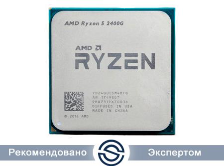 Процессор AMD Ryzen 5 2400G 3,6ГГц Raven Ridge 4/8 Core Radeon RX Vega 11 65W AM4 BOX YD2400C5FBBOX
