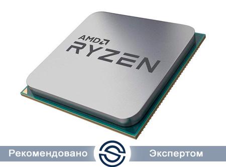 Процессор AMD YD260XBCM6IAF