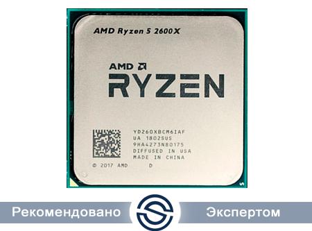 Процессор AMD Ryzen 5 2600X 3,6Гц Pinnacle Ridge 6/12 Core 95W AM4 OEM YD260XBCM6IAF
