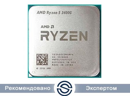 Процессор AMD Ryzen 5 3400G 3,7ГГц AM4 4/8 Core 65W OEM with Radeon RX Vega 11 Graphics YD3400C5M4MFH