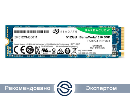 SSD 512Gb Seagate Barracuda 510 3D TLC PCIe M.2